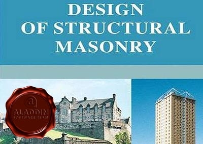 Design of Structural Masonry by W.M.C. McKenzie